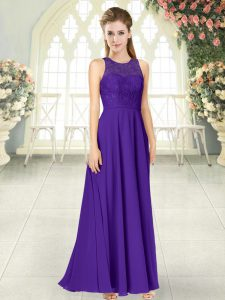 Purple Scoop Backless Lace Pageant Dress Sleeveless