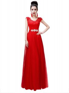Modern Coral Red Pageant Dress Wholesale Prom and Party with Beading Scoop Cap Sleeves Lace Up