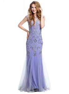 Mermaid Scoop Floor Length Lavender Custom Made Pageant Dress Tulle Cap Sleeves Beading
