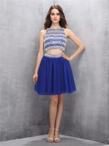 Flare Royal Blue Scoop Backless Beading Custom Made Pageant Dress Sleeveless
